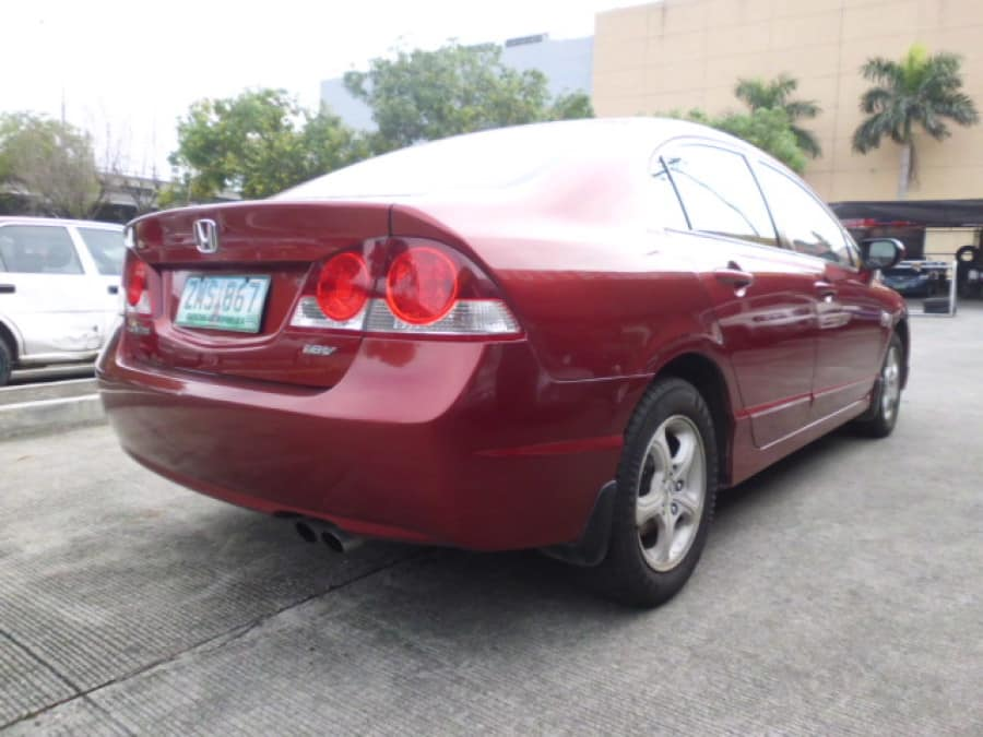 2007 Honda Civic - Rear View