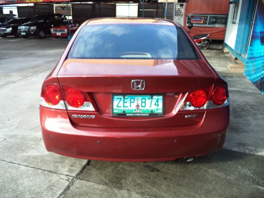 2006 Honda Civic - Rear View