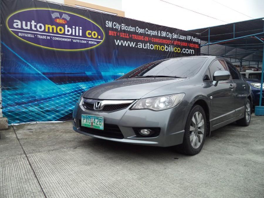 2010 Honda Civic - Front View
