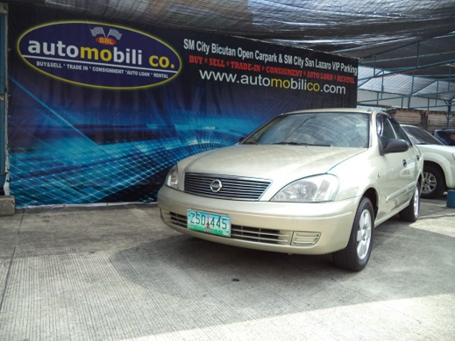 2008 Nissan Sentra - Front View