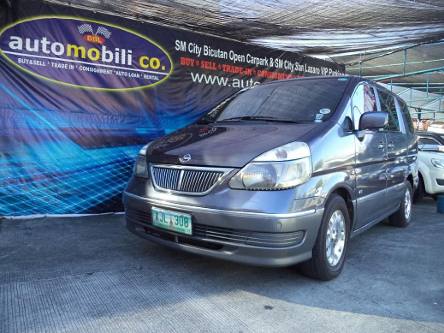2003 Nissan Serena - Front View