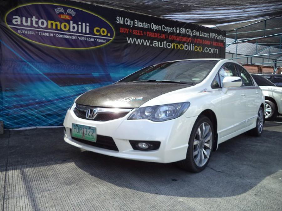 2011 Honda Civic - Front View