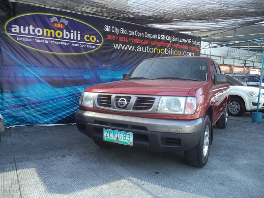 2006 Nissan Frontier - Front View