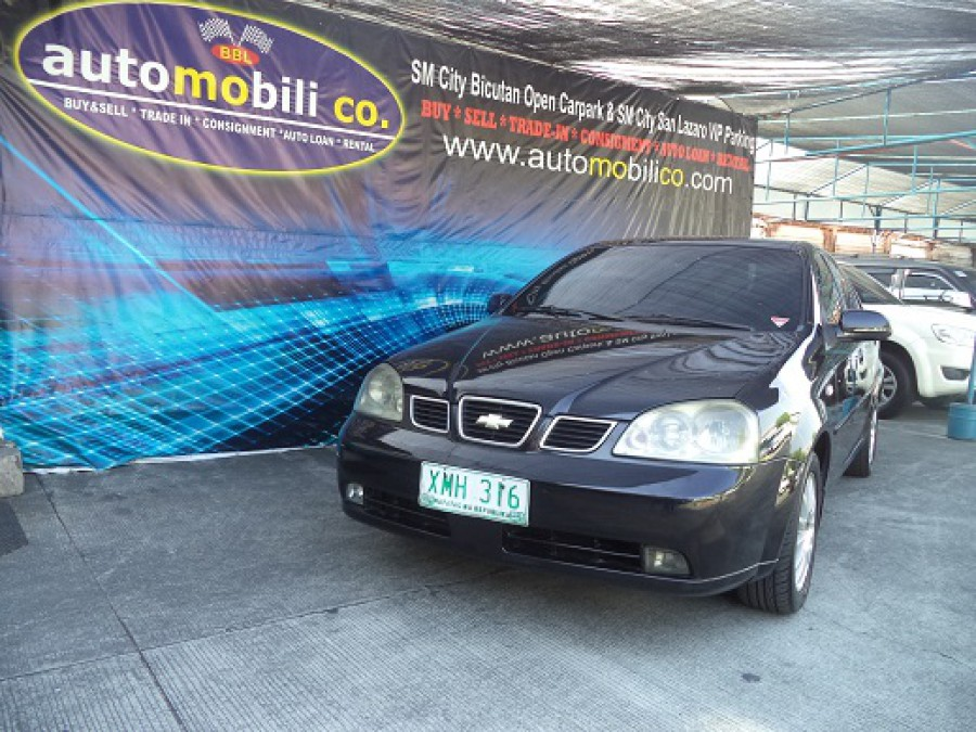 2004 Chevrolet Optra - Front View