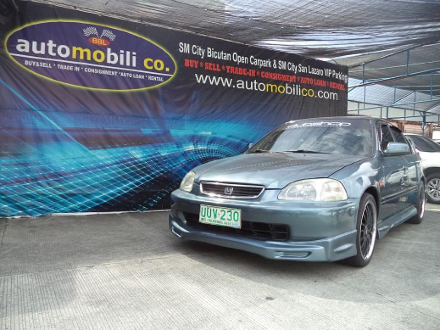 1997 Honda Civic - Front View