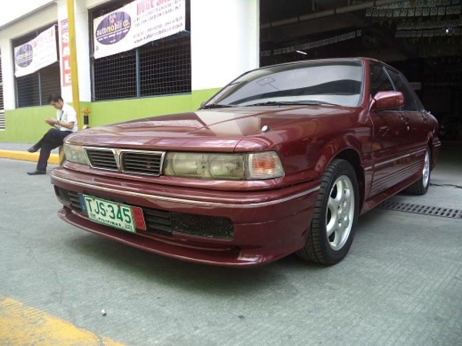 1992 Mitsubishi Galant - Front View