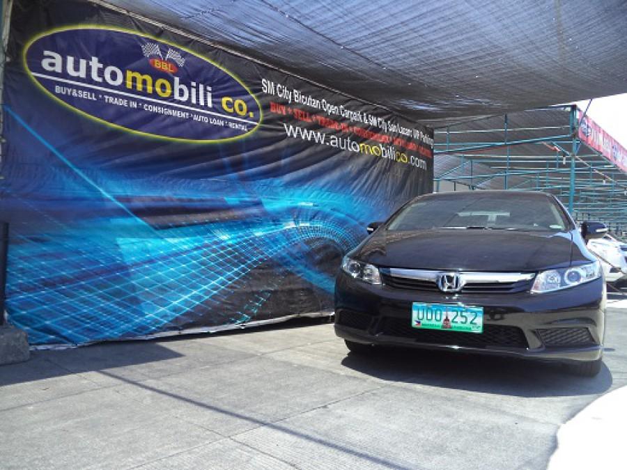 2012 Honda Civic - Front View