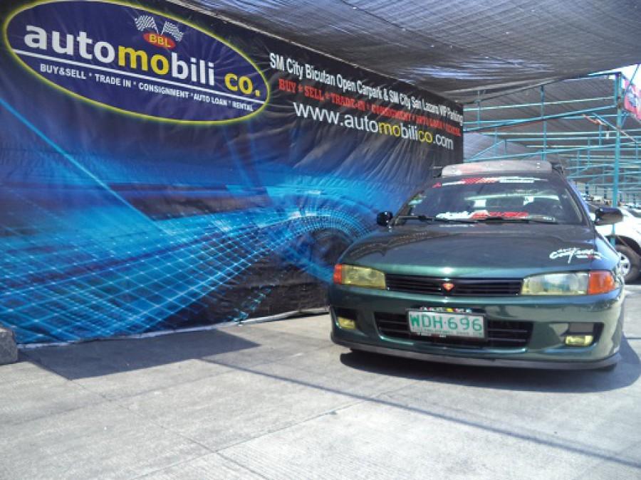1997 Mitsubishi Lancer - Front View