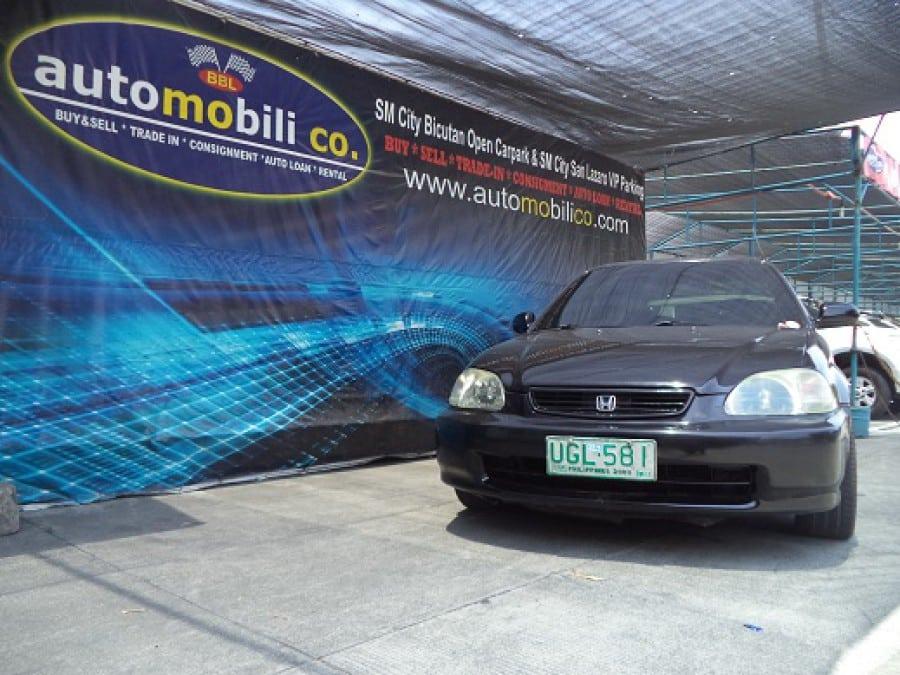 1996 Honda Civic - Front View