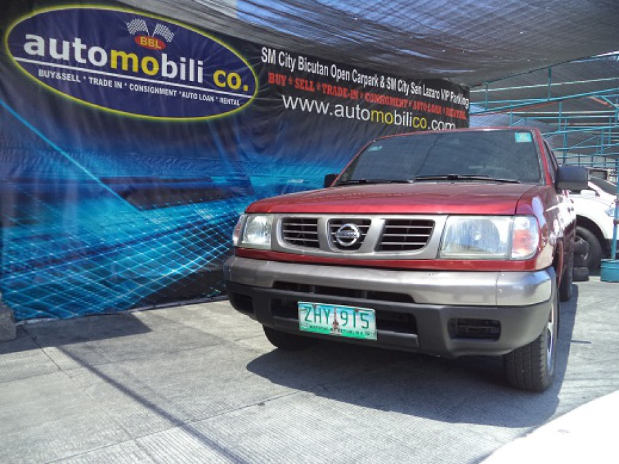 2007 Nissan Frontier - Front View