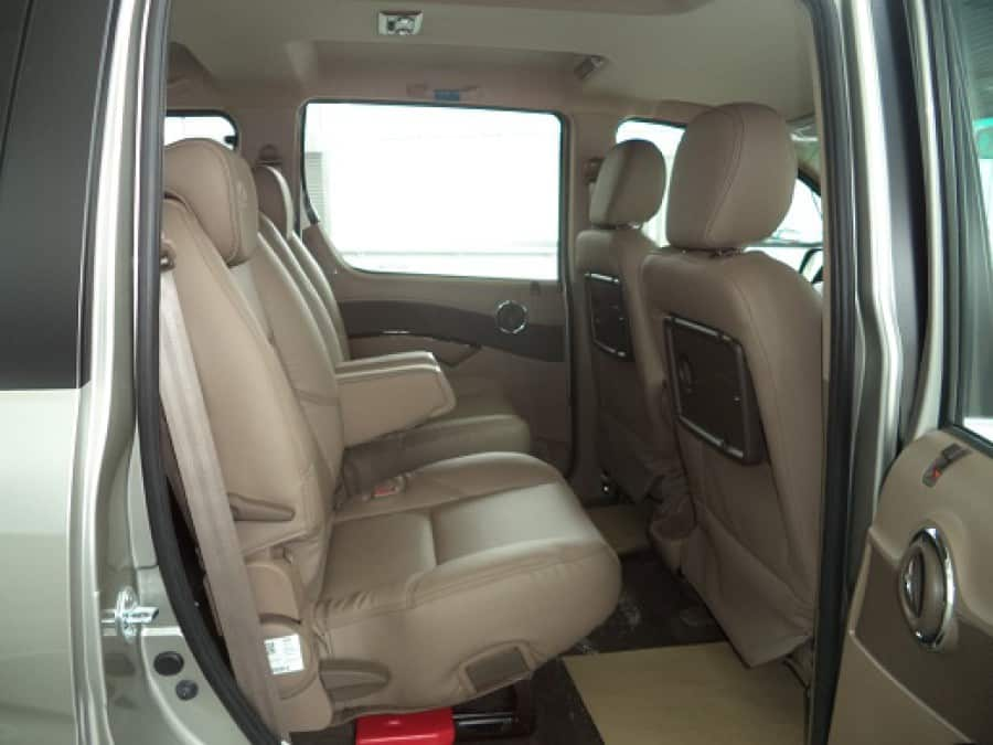 2015 Kia Rondo - Interior Rear View