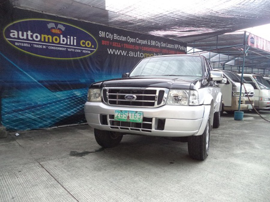 2005 Ford Ranger - Front View