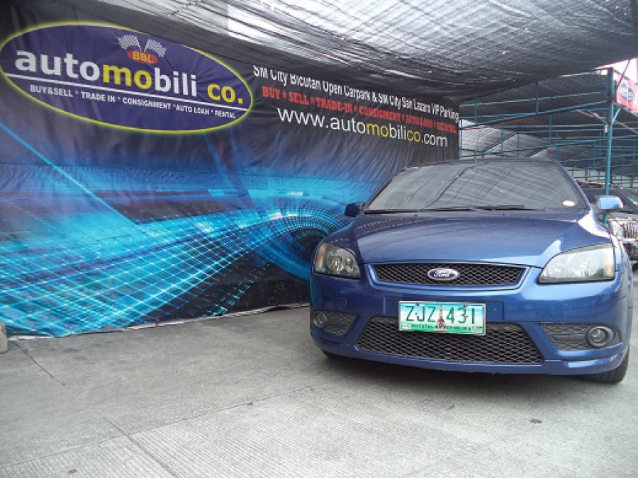 2007 Ford Focus - Front View
