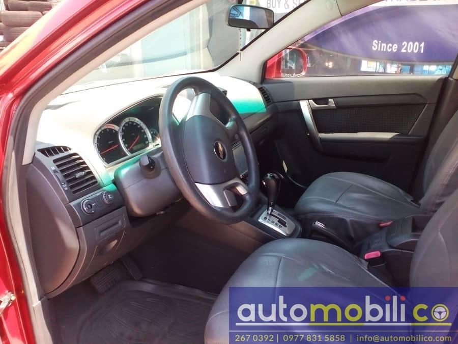 2008 Chevrolet Captiva - Interior Front View