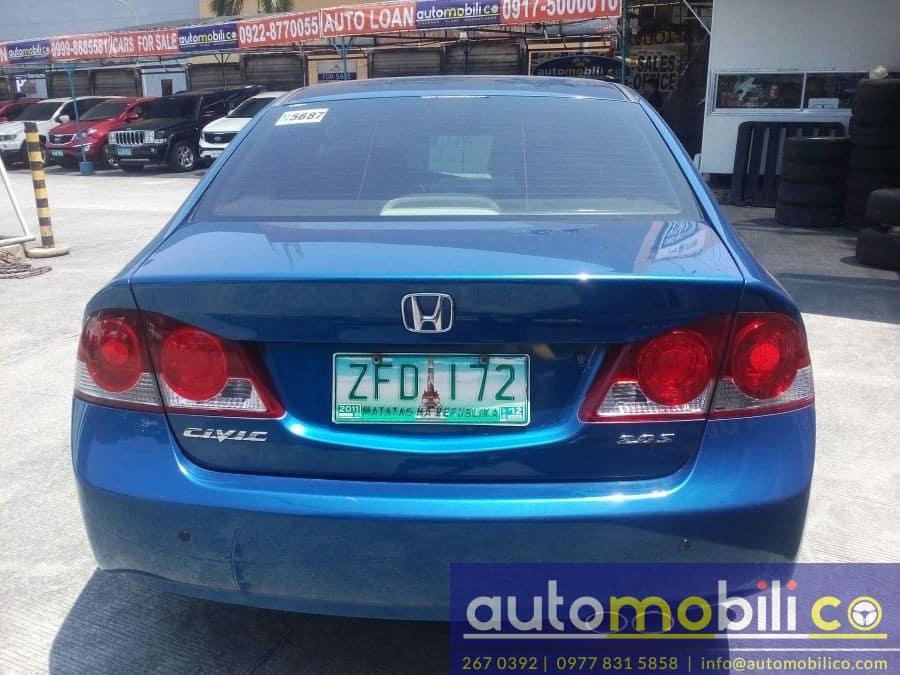 2006 Honda Civic - Rear View