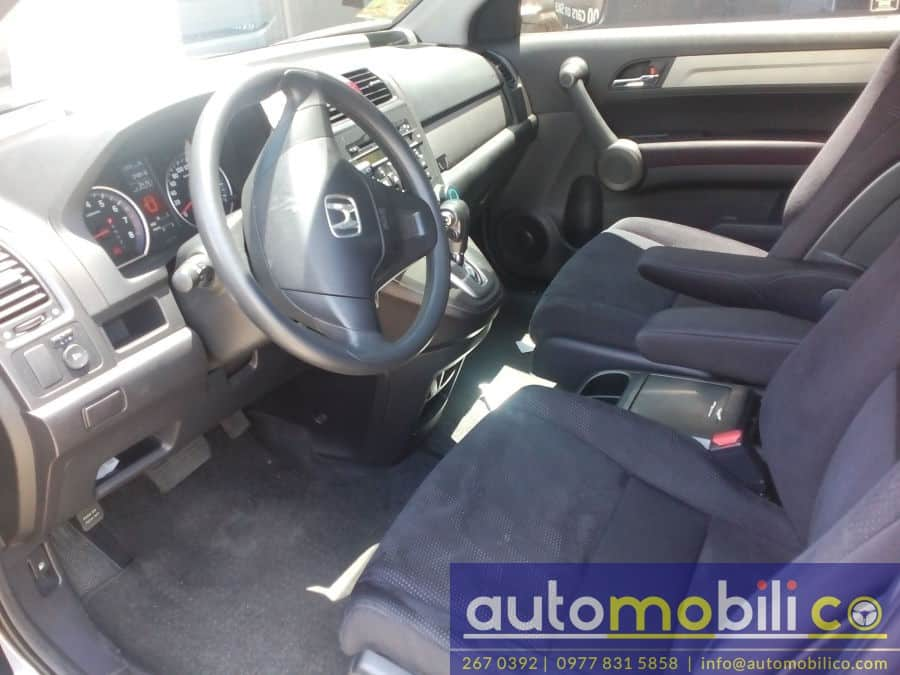2010 Honda CR-V - Interior Front View