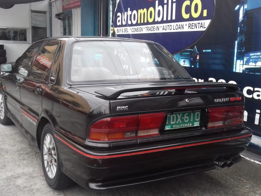 1992 Mitsubishi Galant - Rear View