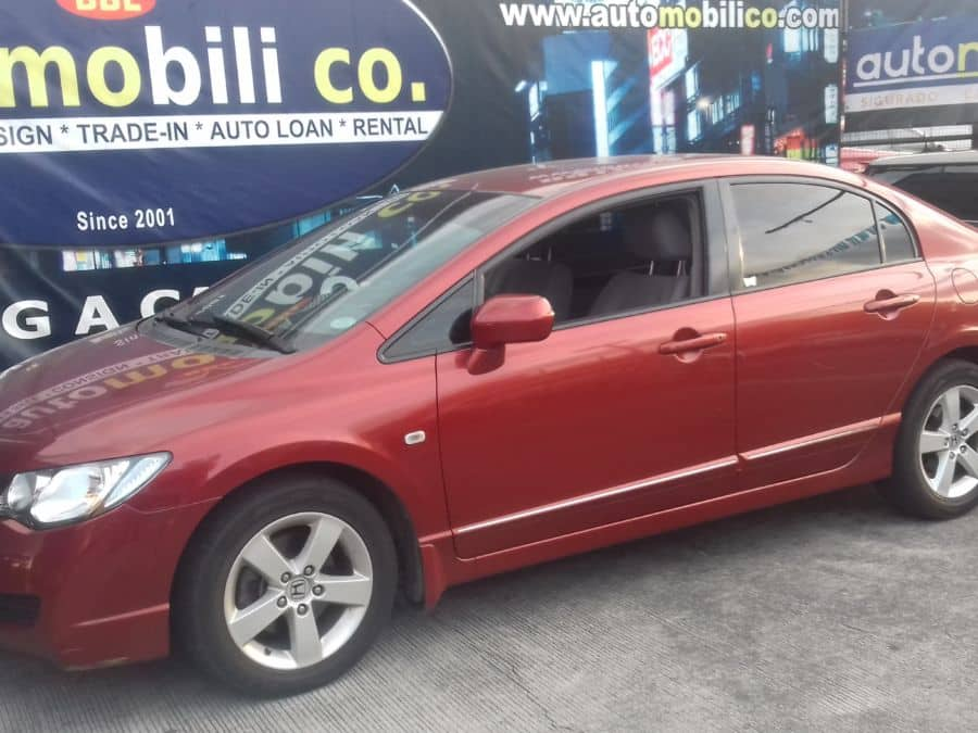 2007 Honda Civic - Left View