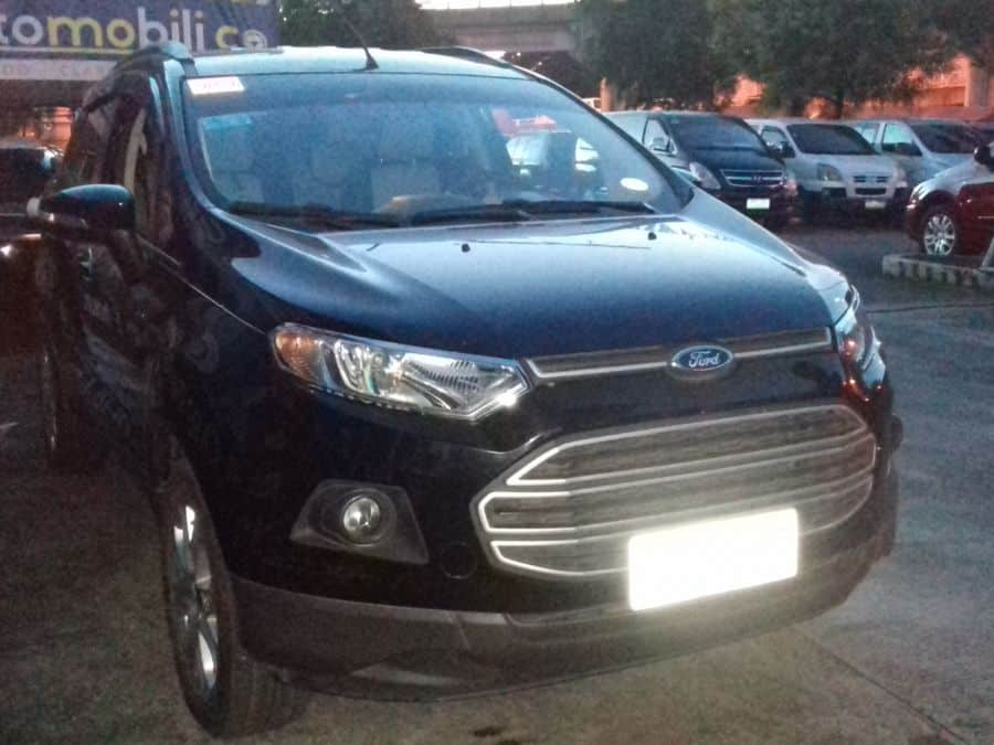 2014 Ford EcoSport - Right View