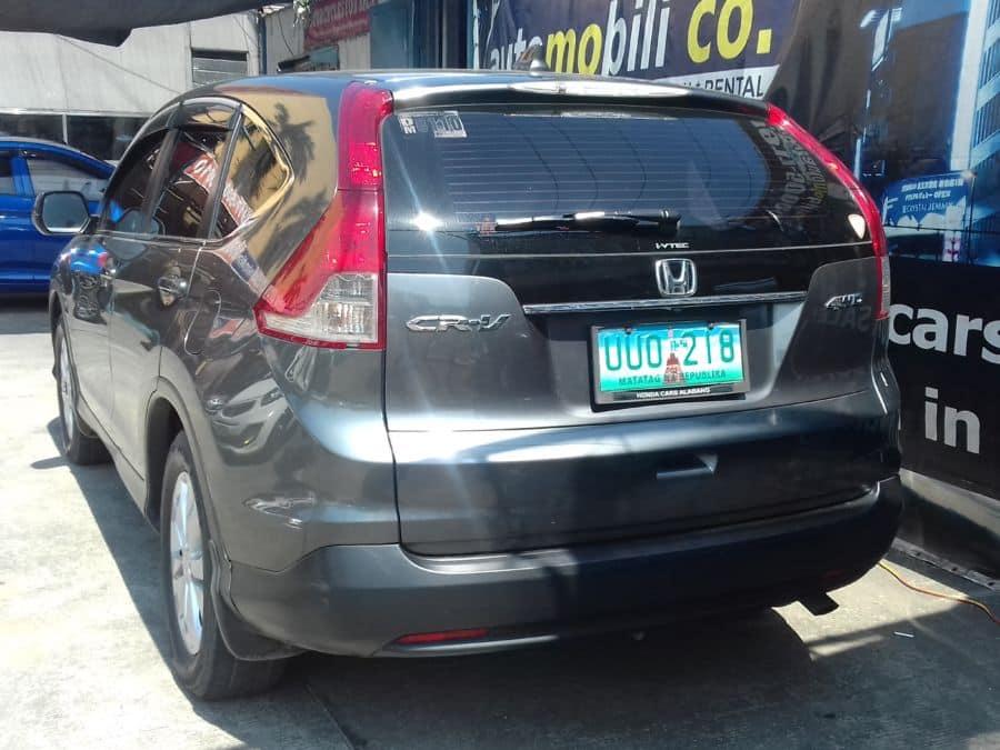 2012 Honda CR-V - Rear View