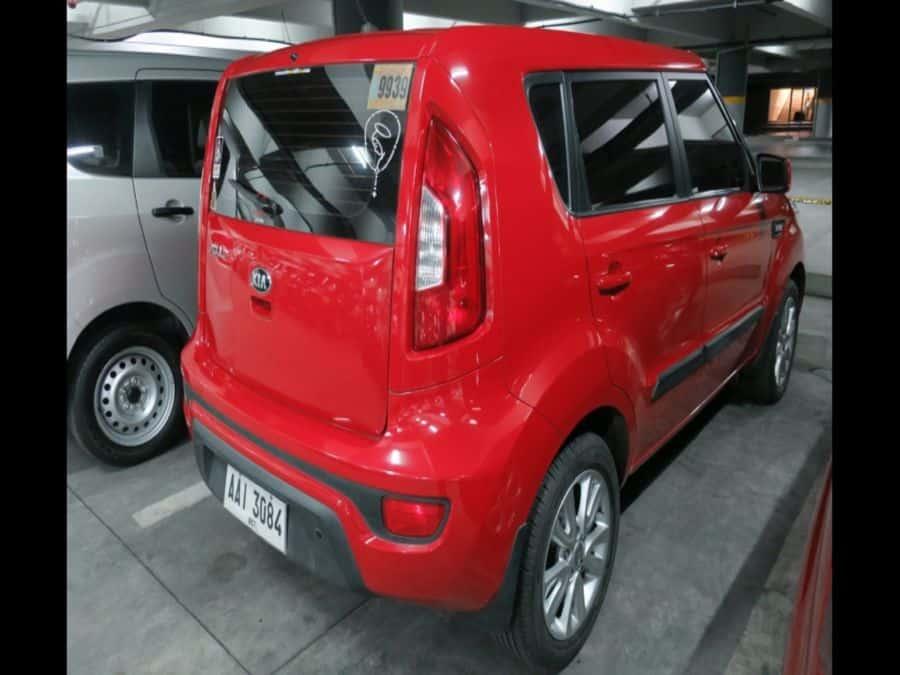 2014 Kia Soul - Interior Front View