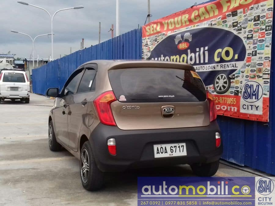 2015 Kia Picanto - Rear View