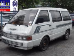 1995 Nissan Vanette - Front View