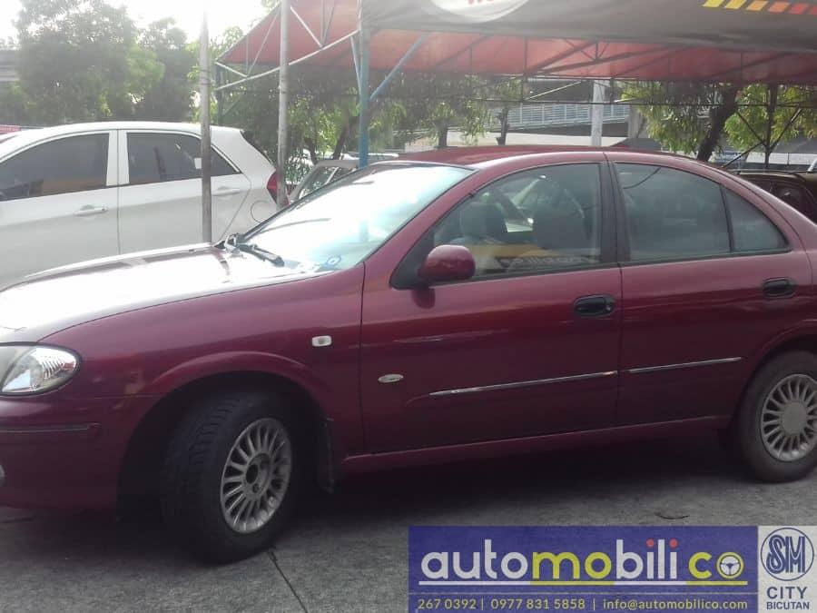 2003 Nissan Exalta - Left View