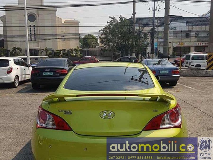 2009 Hyundai Genesis Coupe - Rear View