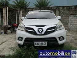2014 Foton Thunder - Front View