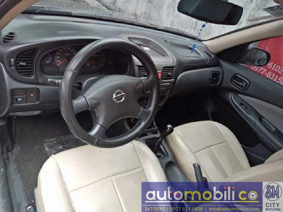 2013 Nissan Sentra - Interior Front View