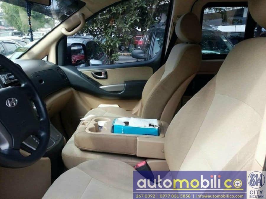 2012 Hyundai Grand Starex - Interior Front View