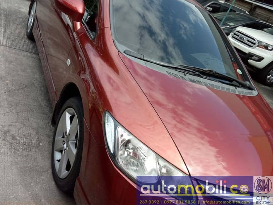 2008 Honda Civic - Right View