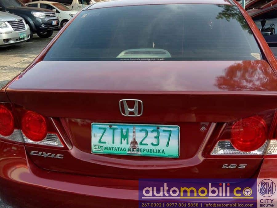 2008 Honda Civic - Rear View