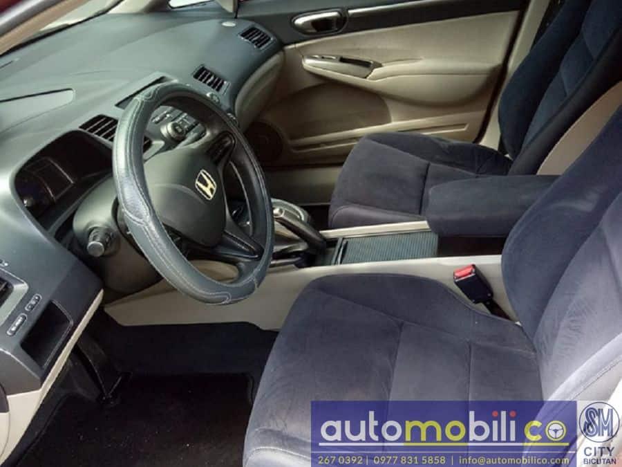 2008 Honda Civic - Interior Front View
