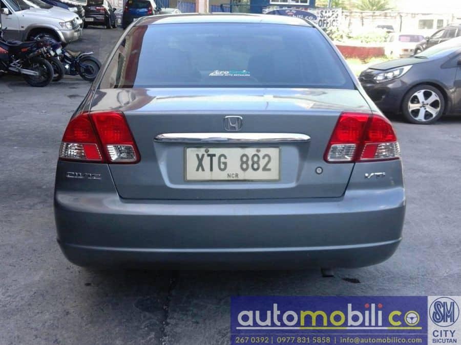 2005 Honda Civic - Rear View
