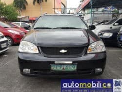 2006 Chevrolet Optra - Front View