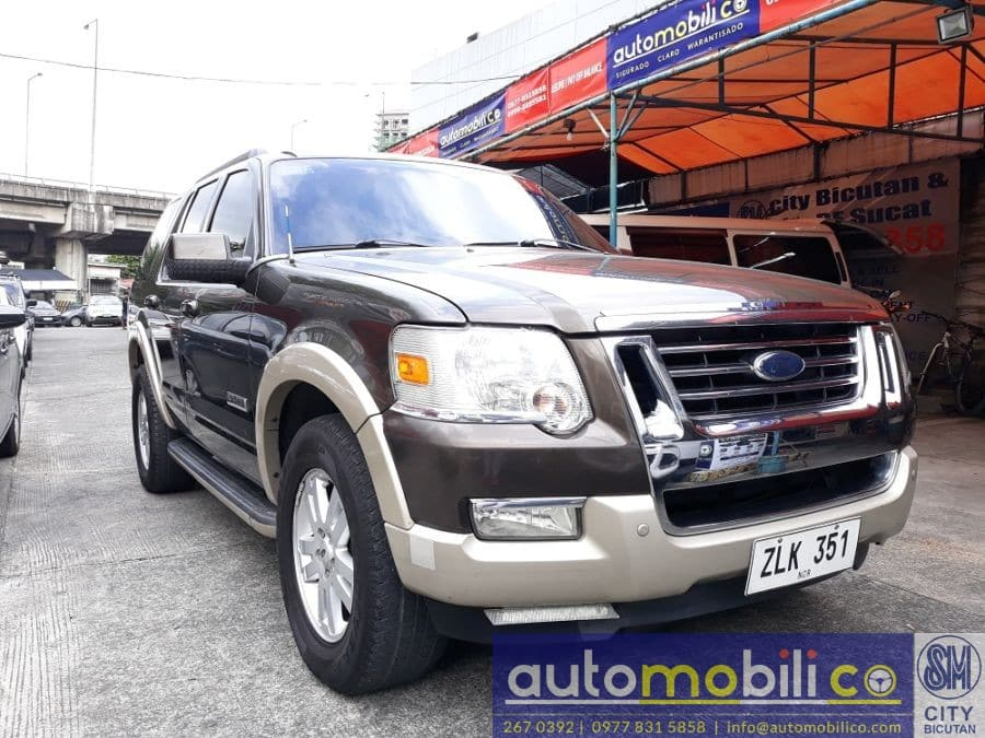 2008 Ford Explorer - Right View