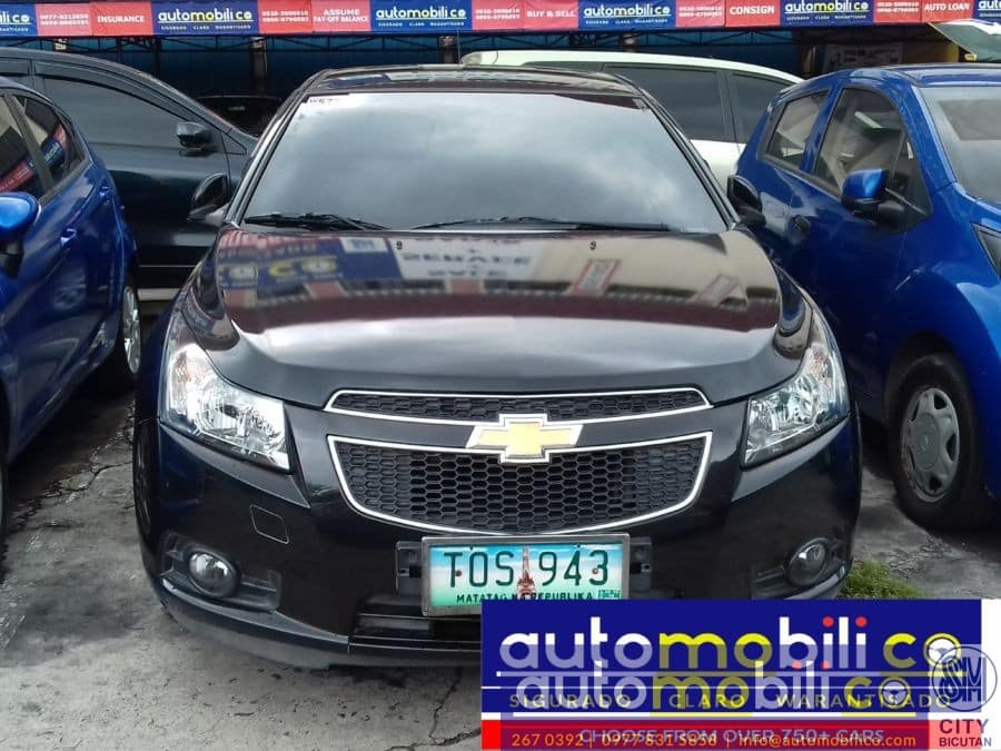2012 Chevrolet Cruze - Front View