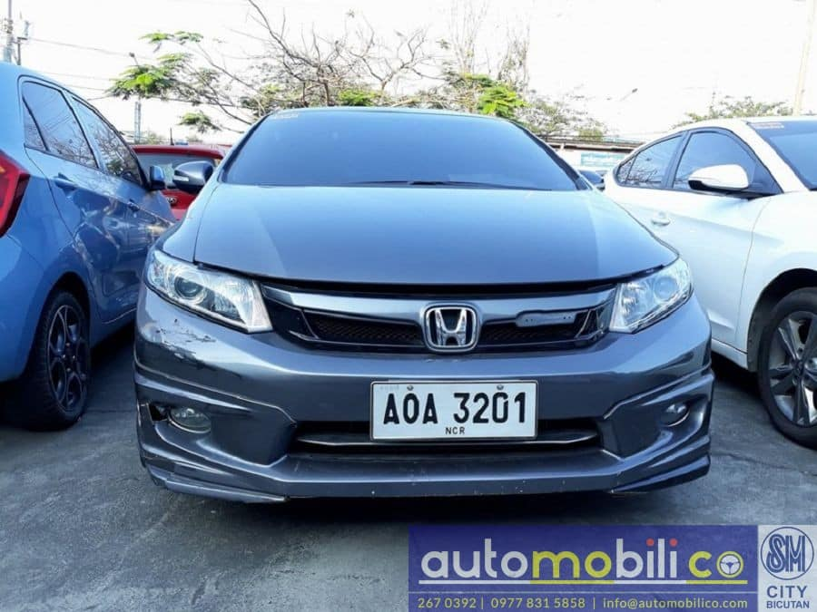 2014 Honda Civic - Front View