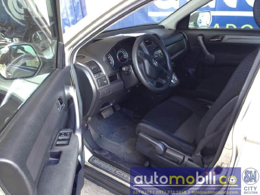 2008 Honda CR-V - Rear View
