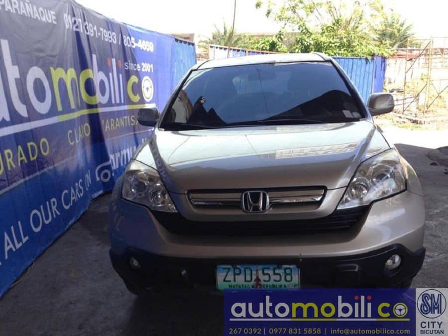 2008 Honda CR-V - Front View