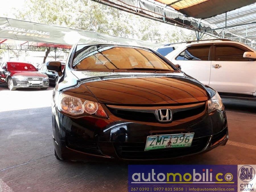 2007 Honda Civic - Front View