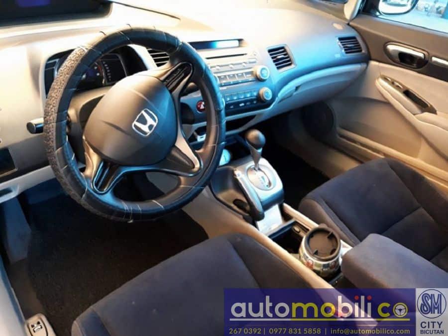 2007 Honda Civic - Left View
