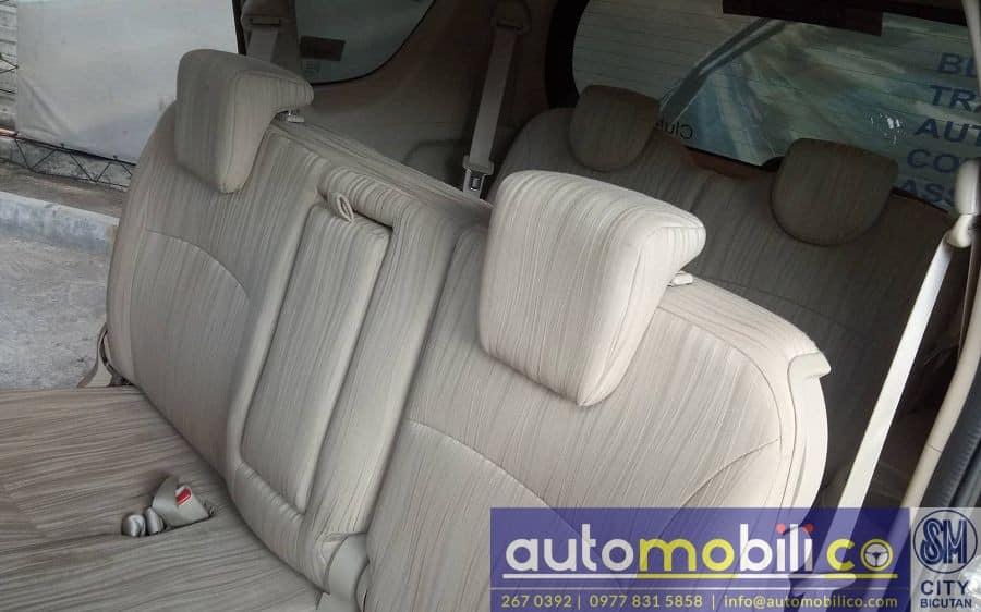 2017 Suzuki Ertiga - Interior Rear View