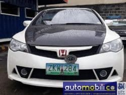 2007 Honda Civic - Front View