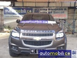 2015 Chevrolet Trailblazer - Front View