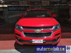 2015 Chevrolet Trailblazer - Front View