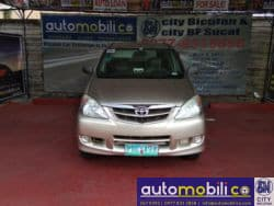 2011 Toyota Avanza - Front View