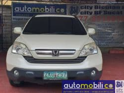 2007 Honda CR-V - Front View